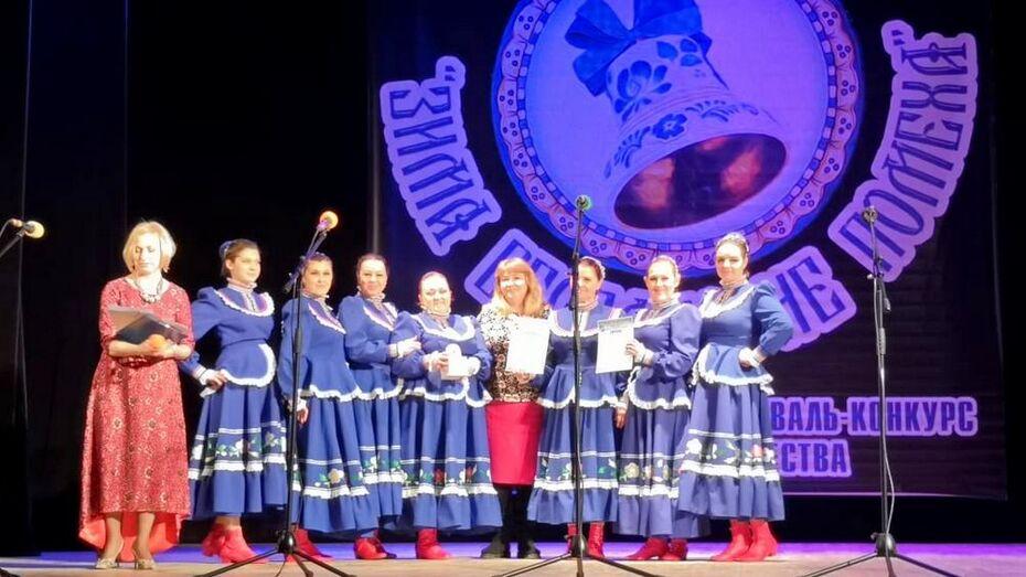 Лауреатами межрегионального фестиваля народного творчества стали 2 борисоглебских ансамбля