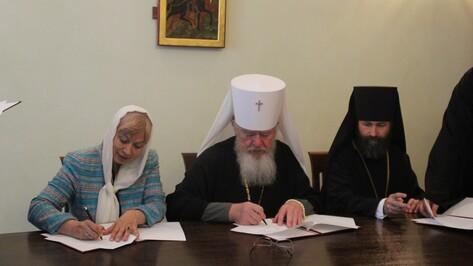 Воронежские священники с сотрудниками ЗАГС подготовят к женитьбе и отговорят от развода