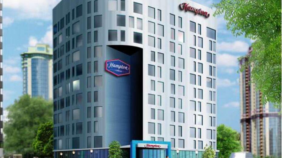 В Воронеже готовится к открытию первый в России отель Hampton by Hilton