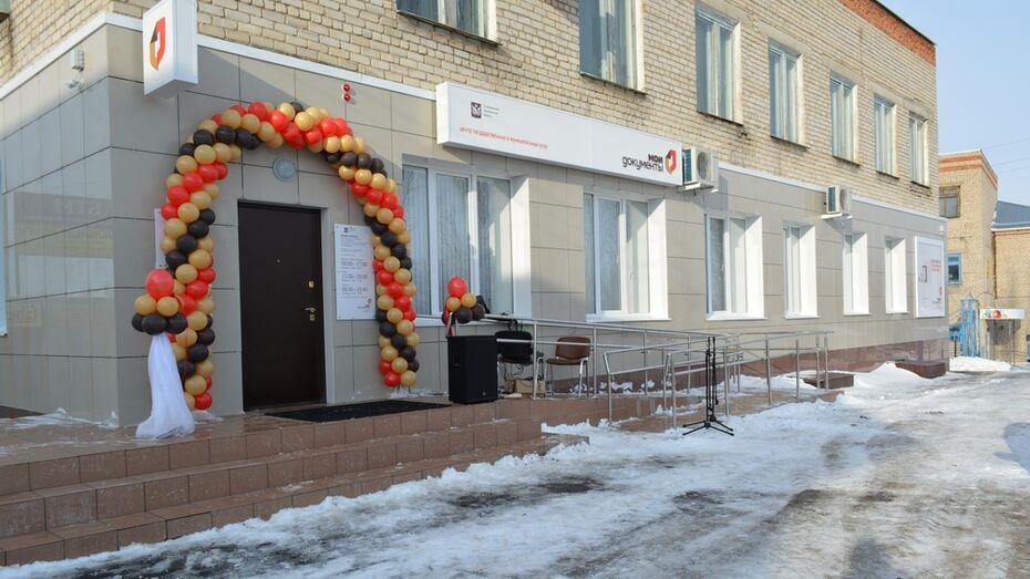 В Петропавловке открылся центр государственных и муниципальных услуг «Мои документы»