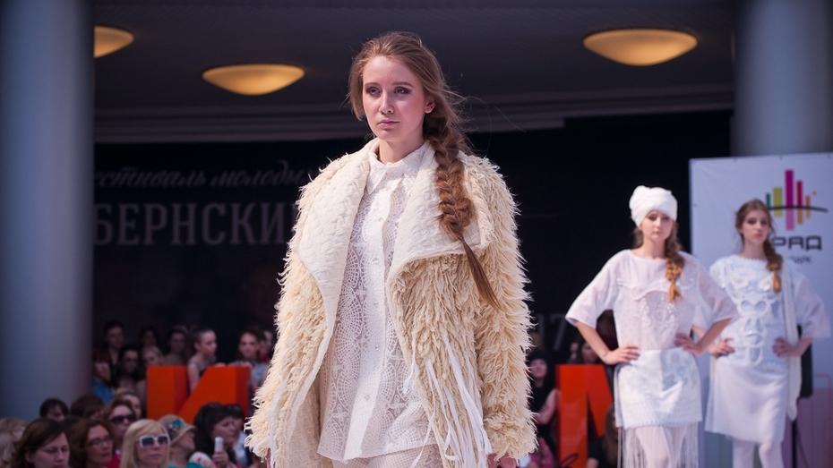 «Губернский стиль» в Воронеже представит fashion-иллюстрации и шоу-рум малых брендов