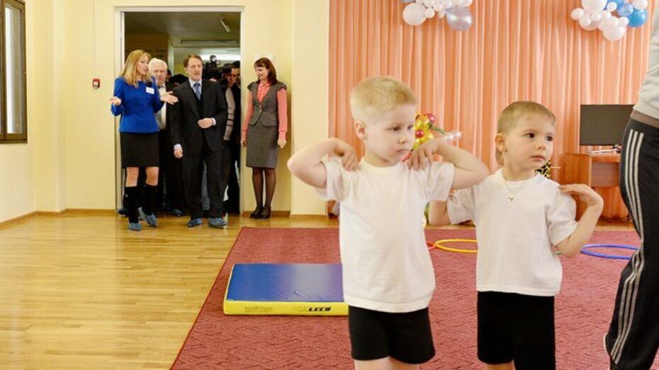 В Воронежской области открыли детский сад, который решит проблему очередности в Богучаре