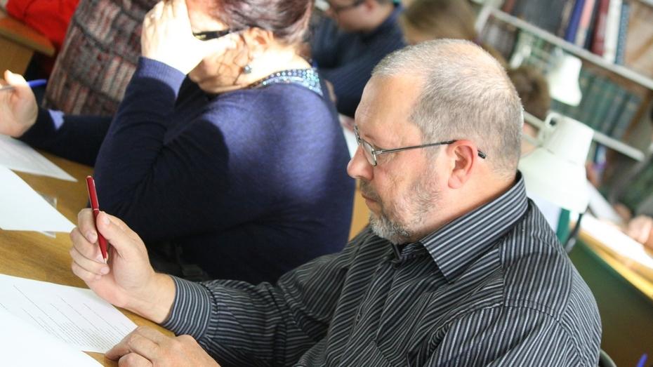 Аннинский журналист стал победителем воронежского краеведческого диктанта