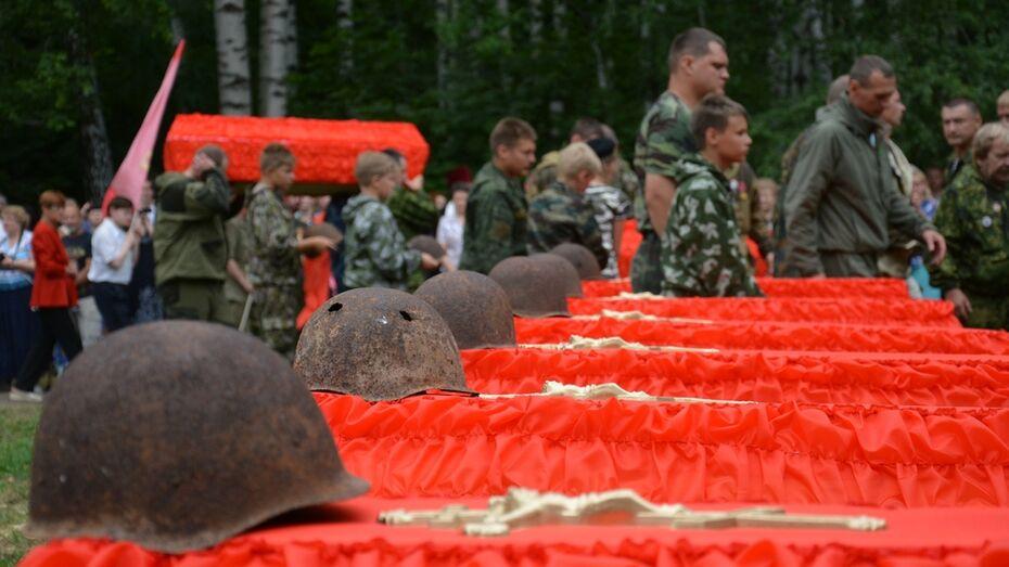 В Острогожском районе перезахоронили останки 43 красноармейцев