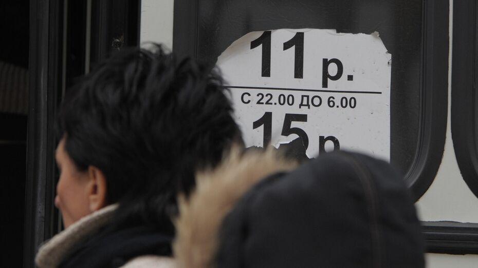 Мэр Воронежа: резкого роста цен на проезд в общественном транспорте не будет