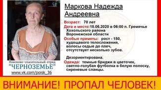 В Хохольском районе пропала 70-летняя пенсионерка