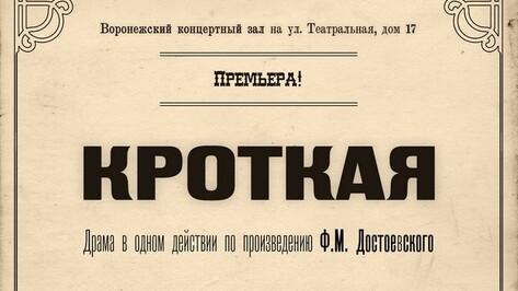 Актер Камерного театра Андрей Новиков дебютирует в качестве режиссера