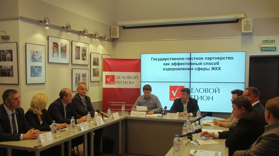 Сотрудники «РВК-Воронеж» поделились опытом государственно-частного партнерства в сфере ЖКХ