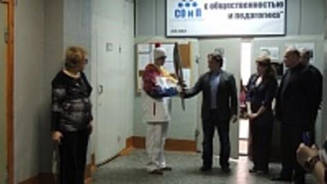 Международный День политконсультанта в Воронеже отметили в «олимпийском стиле»