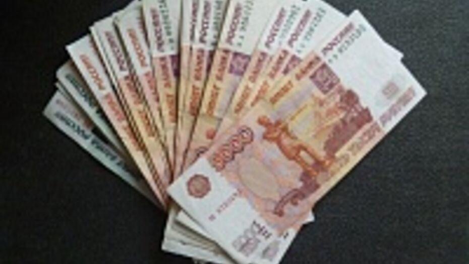 Житель Воронежской области заплатит 300 тыс.  рублей штрафа за попытку подкупить полицейского