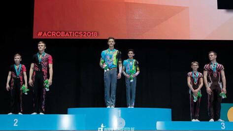 Воронежские юниоры стали серебряными призерами первенства мира по спортивной акробатике