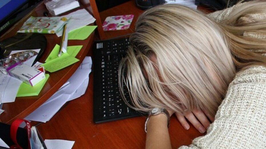 В Воронежской области самый короткий рабочий день – у нотариусов и сотрудников ЗАГСов