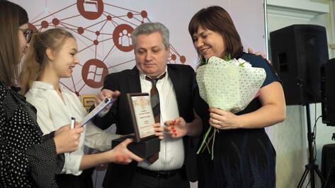 Журналист РИА «Воронеж» получила награду за лучшее освещение деятельности НКО