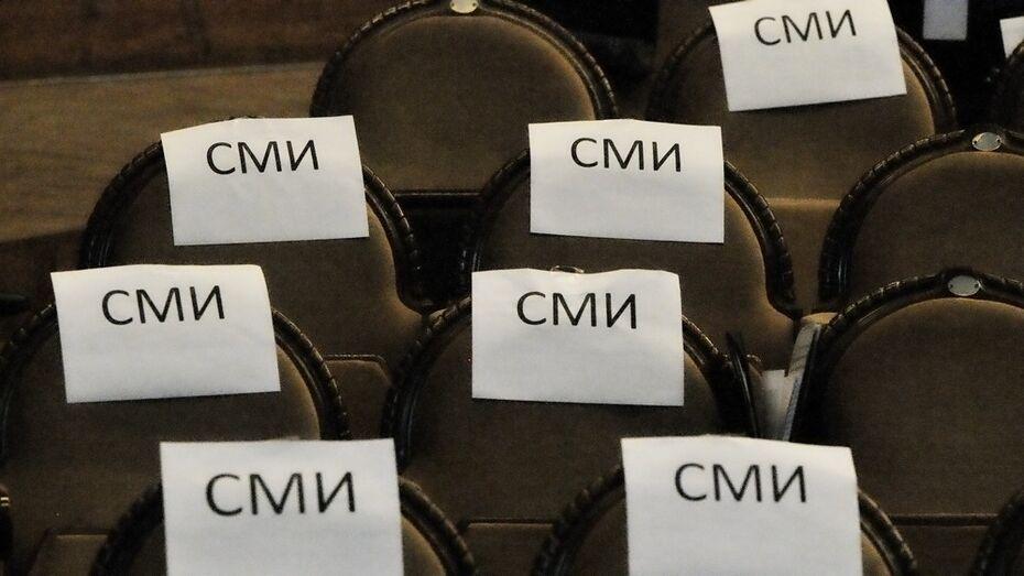 Обзор РИА «Воронеж»: кто поддержал Центр защиты прав СМИ