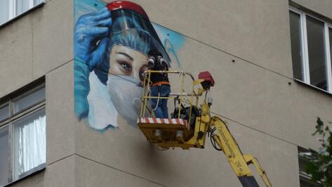 На воронежской областной больнице появится граффити о COVID-19