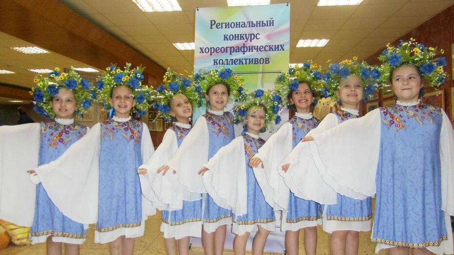 Поворинские танцоры заняли второе место на региональном конкурсе