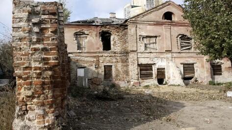 Самый старый дом Воронежа исключили из реестра федимущества