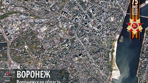 Российские спутники «Канопус-В» сфотографировали Воронеж из космоса