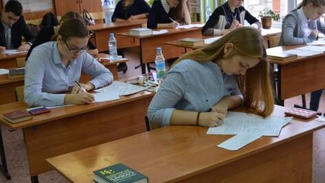 Воронежские архитекторы представили проект школы на 2 тыс мест