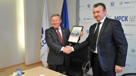 Воронежские энергетики получили паспорт готовности к зиме