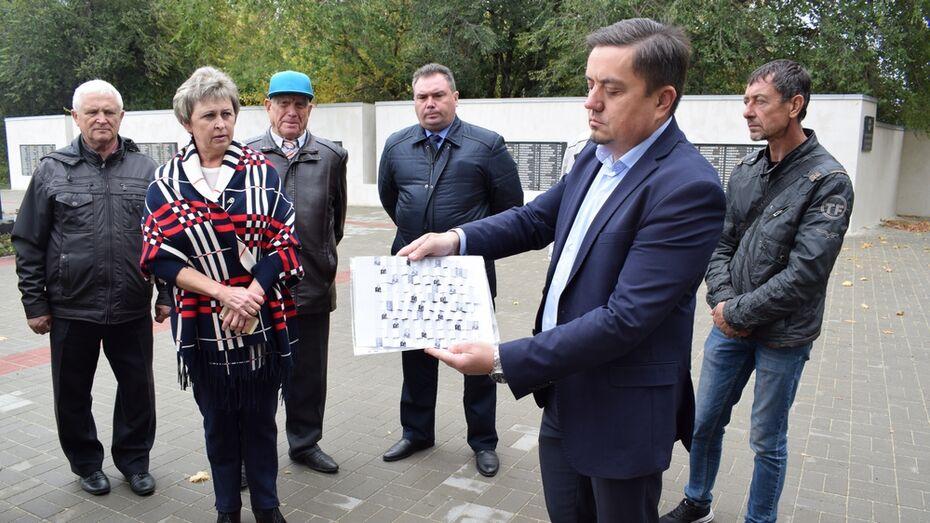 В Борисоглебске установят мемориал «Парад победителей»