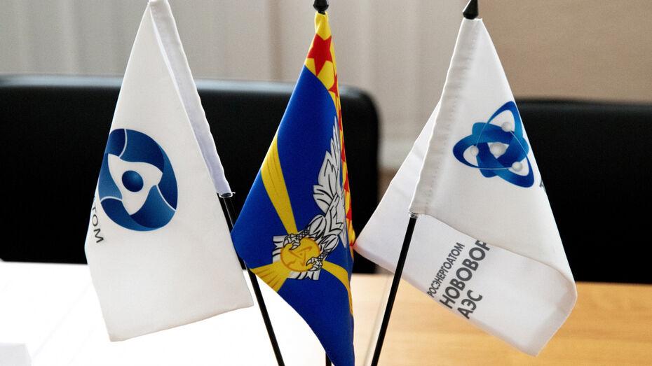 В Нововоронеже открылась приемная Общественного совета Госкорпорации «Росатом»
