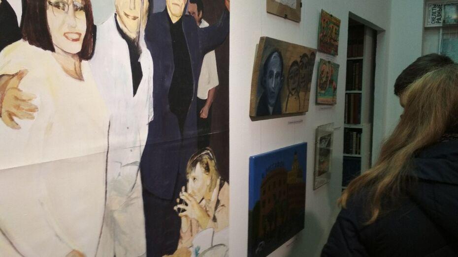 Воронежская галерея «Х.Л.А.М.» отметила десятилетие
