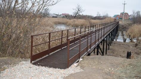 В борисоглебском селе Чигорак построили новый пешеходный мост через реку