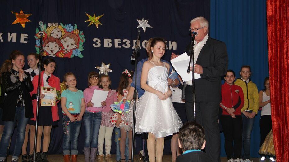 В Верхнемамонском районе прошел районный фестиваль-конкурс «Донские звездочки»