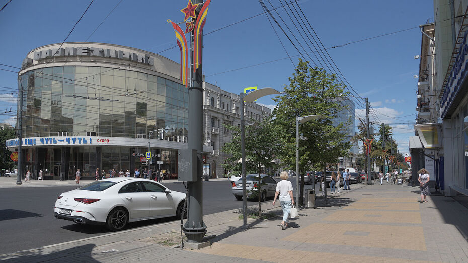 Воронежская область получила от федцентра 50 млрд рублей в 2020 году