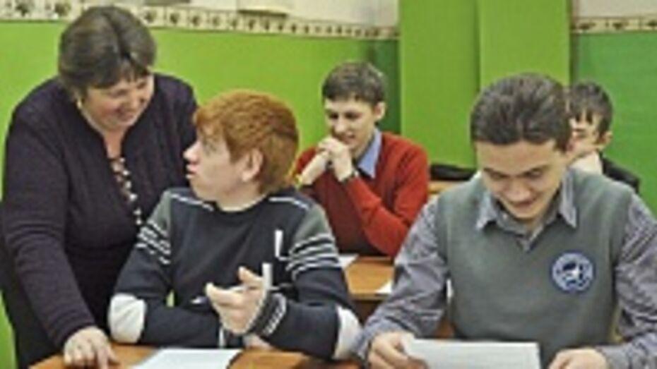 Лучший учитель Бутурлиновского района вышел  в полуфинал конкурса «Учитель года - 2014»