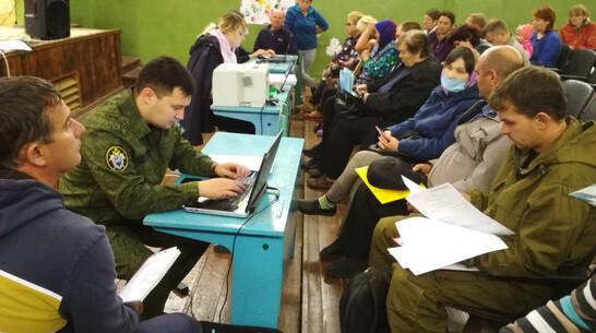 Следователи встретились с пострадавшими от пожара в воронежской Николаевке