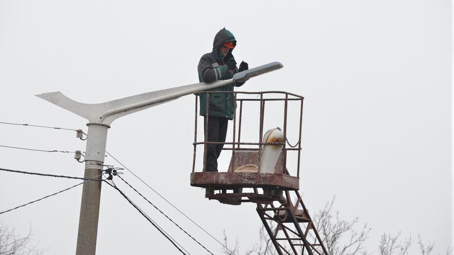 На улицах Семилук установили светодиодные фонари