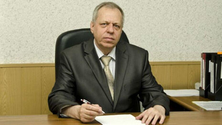 Глава администрации Каменского района ушел в отставку