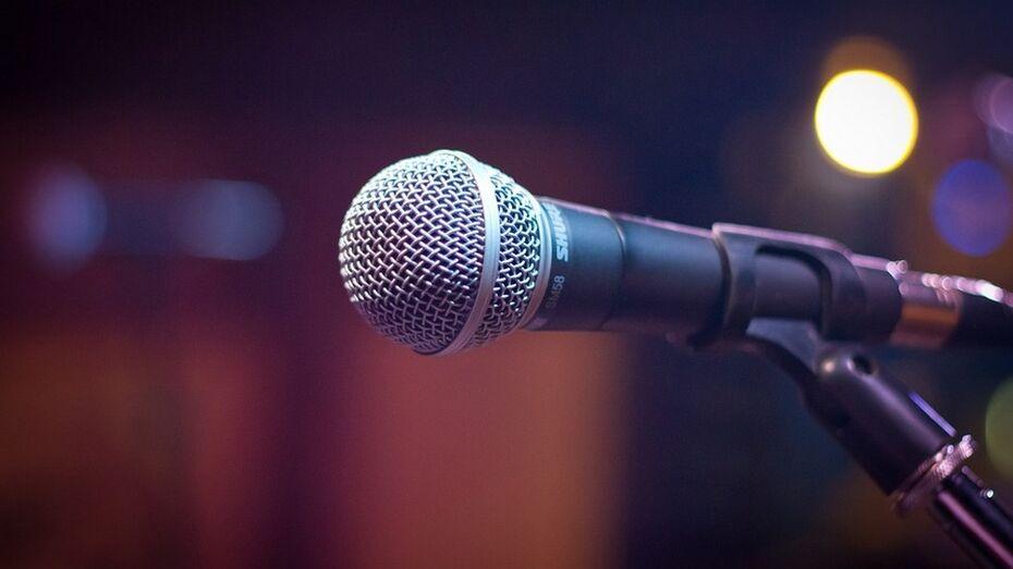 В Лисках в пушкинский день пройдет оpen-air «Открытый микрофон»
