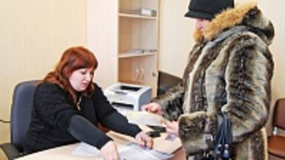 В трех поселениях Бутурлиновского района появились удаленные рабочие места Многофункционального центра
