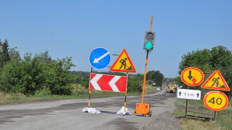 В Репьевском районе отремонтируют более 14,5 км дороги регионального значения