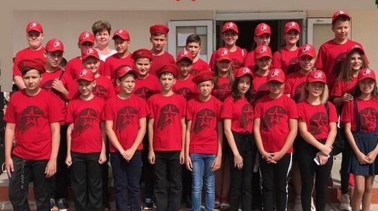 Лискинские школьники стали победителями Всероссийской акции «Команда защиты детства»