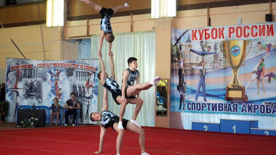 Баланс, темп и многоборье: в Воронеже стартовал Кубок России по акробатике