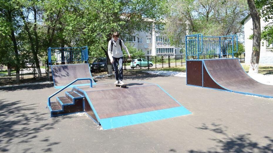 В Лисках открыли городскую площадку для скейтбординга