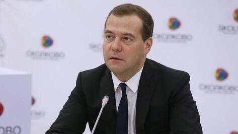 Дмитрий Медведев проведет совещание на Воронежском шинном заводе