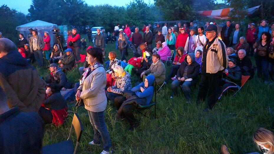 В Воронежской области отменили 2 бардовских фестиваля