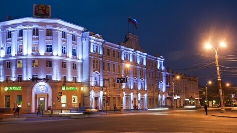Воронежские власти увеличили расходы на уличное освещение
