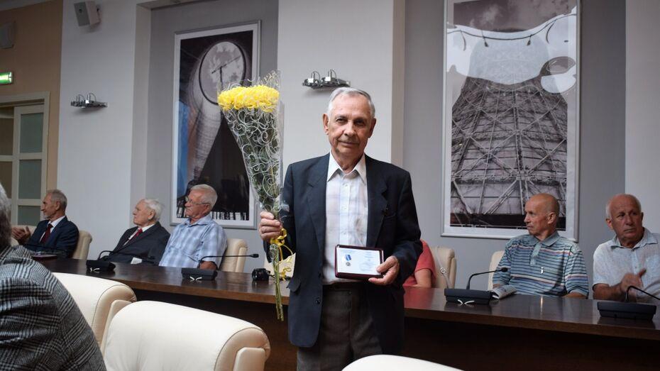 Ветеранов Нововоронежской АЭС наградили перед профессиональным праздником