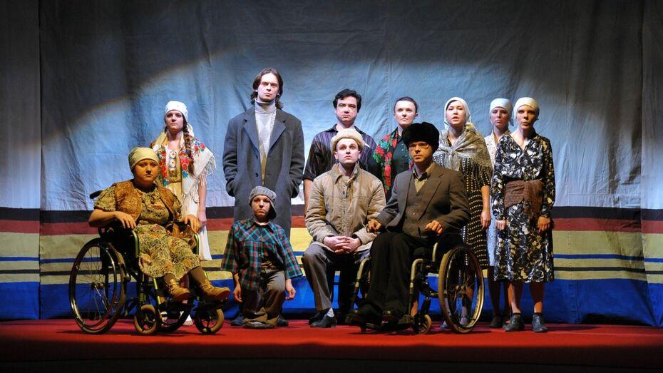 «Театр равных» покажет воронежцам крайности человеческого пустодушия