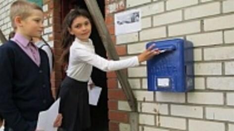 Таловские школьники поддержали Всероссийскую акцию «Благодарность земляков»