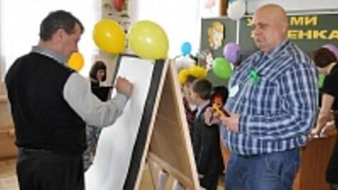 В Бутурлиновке прошел областной семинар служб по устройству детей в приемные семьи
