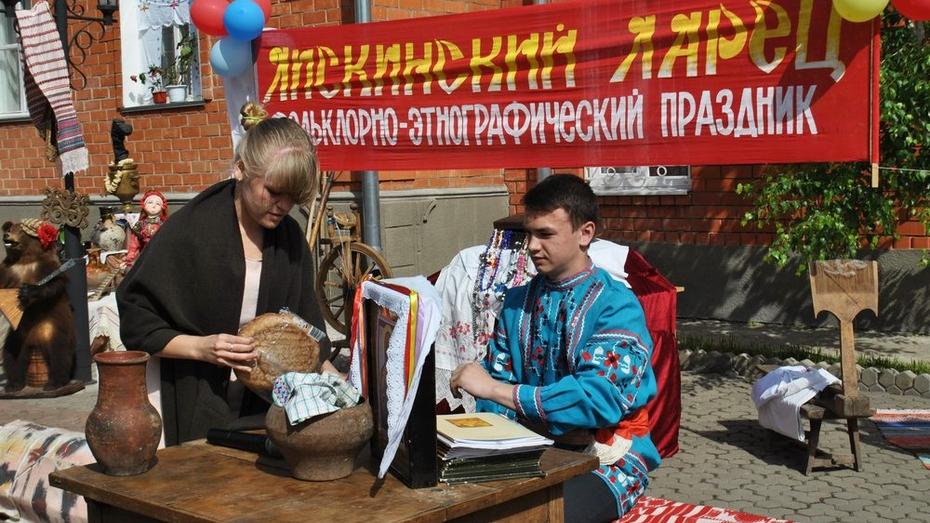 В Лисках в субботу пройдет фольклорно-этнографический праздник «Лискинский ларец»