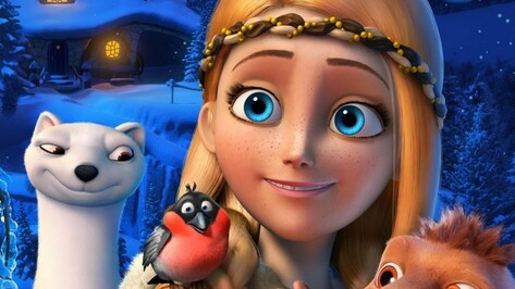 Компания Universal Pictures покажет воронежскую «Снежную королеву» в кинотеатрах Европы