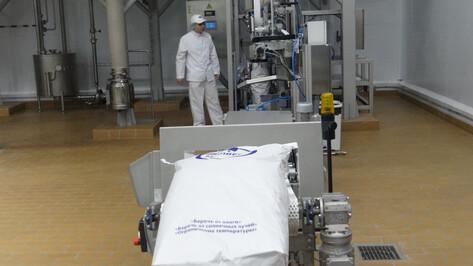 В Воронежской области открыли завод по переработке молочной сыворотки